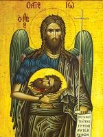 كنيسة القديس يوحنا المعمدان