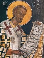 كنيسة القديس يوحنا الذهبي الفم