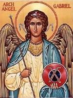 كنيسة رئيس الملائكة جبرائيل