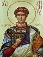 St. Dimitrios